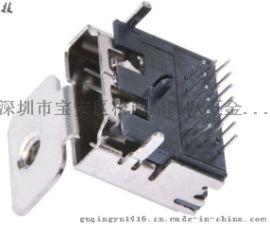 HDMI高清介面A型USBDIP插板19P母座三排針單耳帶螺絲孔