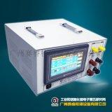 賽寶儀器 電池試驗設備 電池短路試驗儀器