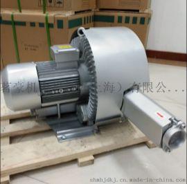 台湾高压鼓风机2HB520-HH57曝气风机