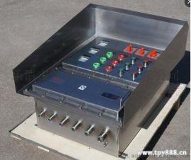 BXM(D)-A6D6K4G电磁阀组防爆配电箱