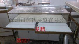 不锈钢珠宝产品陈列柜台组合型展示柜厂家定做