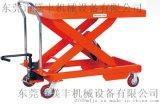 專業供應1噸小推車 手動液壓腳踏升降平臺