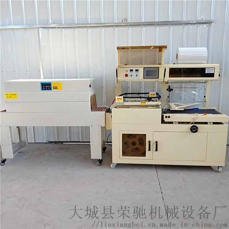 汽车滤芯覆膜包装机 全封式热收缩包装机