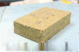 石材幕墙保温岩棉板 樱花岩棉多少钱