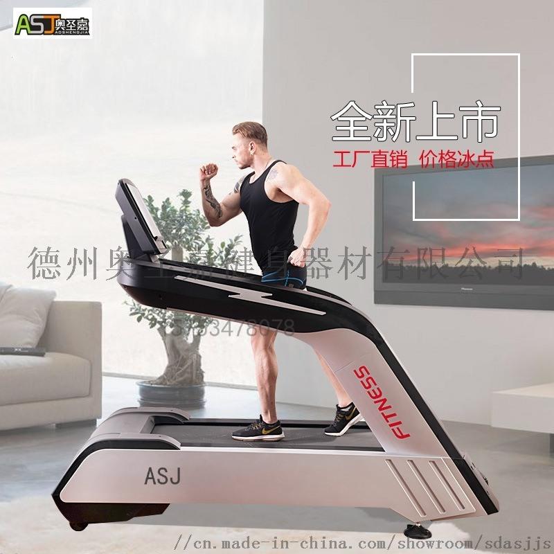 商用倒跑跑步机健身器材超静音豪华宽跑台厂家直销