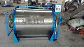 厂家直销泰州工业洗衣机大型工业用洗衣机工业水洗机