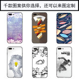 彩繪手機殼定制創意設計圖案手機保護套
