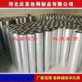 316不锈钢冲孔网板镀锌冲孔板圆孔网0.2-2cm