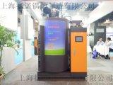 低氮0.8T燃氣蒸汽發生器,全自動燃氣冷凝蒸汽鍋爐