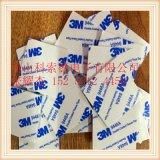 北京矽膠墊片、矽膠墊圈、耐高溫矽膠密封圈