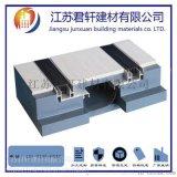 供应铝合金变形缝装置厂家
