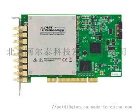 测试音频和振动信号的高精度数据采集卡