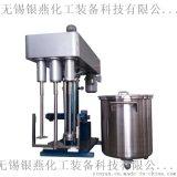 液压升降三轴强力分散搅拌机