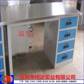 不锈钢操作台 技校职校学生实训操作台桌子