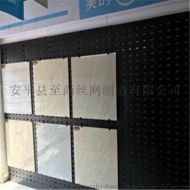 瓷砖钩子 瓷砖钩槽 瓷砖展板展示架的配件