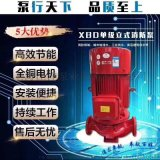 供應XBD12/10-65L系列消防泵  控制櫃
