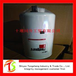 FS53016H4110219202A0油水分离器