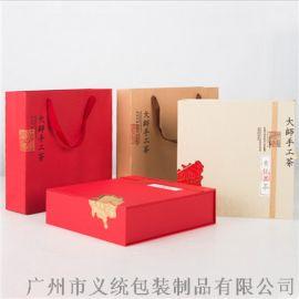 义统包装**手工系列357g茶饼纸盒 包装定制厂家