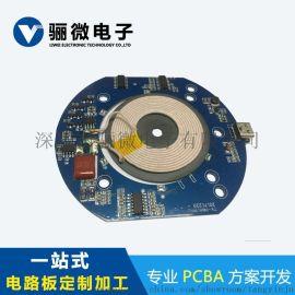 5W无线充电接收器pcba手机无线充电发射方案