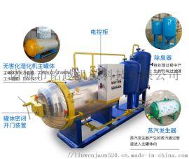大型无害化处理设备 动物无害化处理机器