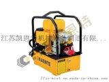 液压剪专用电动液压泵站 江苏凯恩特