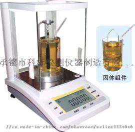 塑料原料密度天平,KXMD-300A密度计