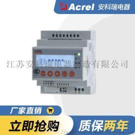 ARCM300-J4电气火灾监控装置