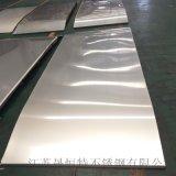 304不锈钢冷板 拉丝镜面 船舶用料316钢板