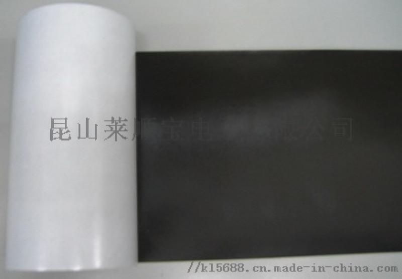 500mm*100m双面胶 苏州日東双面胶
