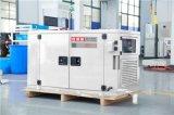 水冷静音12千瓦无刷柴油发电机组