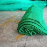 料场抑尘网 绿色抑尘网防风网 料场柔性防风抑尘网