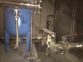 厂家供应过流式紫外线杀菌器紫外线灭菌器