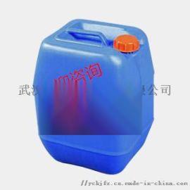 吡咯烷酮羧酸钠 28874-51-3 厂家