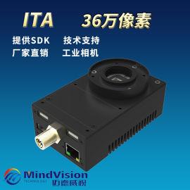 迈德威视X86智能相机36万像素工业视觉摄像头