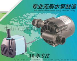 热水器循环泵无刷直流内置循环泵微型变频增压水泵