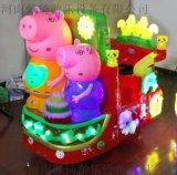 甘肅2019新款兒童投幣搖搖車批發價格 新興遊樂
