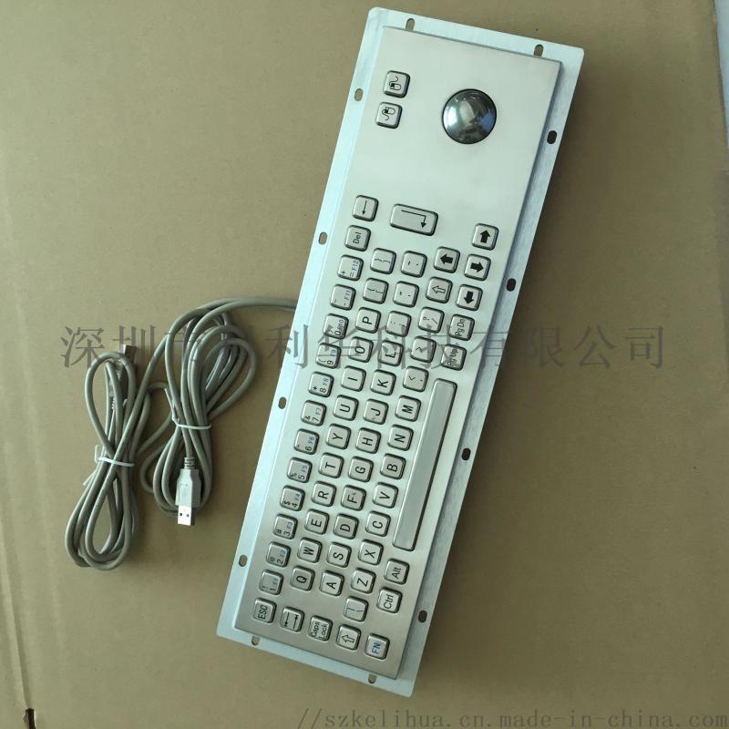 科利華金屬工業PC鍵盤K-282FN