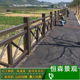 景區防護欄 水泥仿木欄杆3X 河道安全圍欄