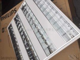 飞利浦TBS299 4x14WT5格柵燈盘