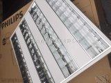 飞利浦TBS299 4x14WT5格栅灯盘