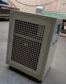 注塑机  冷水机BCY-01A
