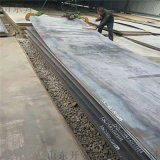 Q355d钢板 Q355d低温合金钢板现货