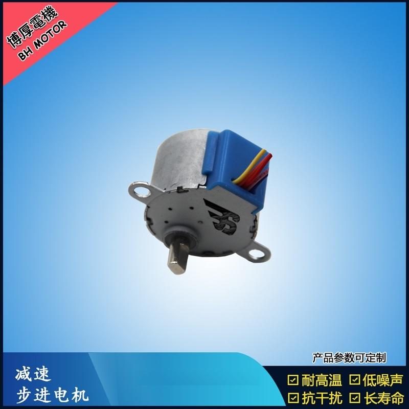 空调风扇百叶步进电机 BH28BYJ48