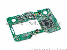 电子产品代工 SMT贴片 PCBA定制 插件后焊
