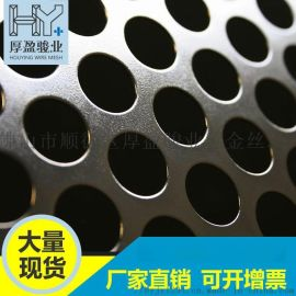 不锈钢冲孔网板镀锌冲孔网圆孔金属钢板筛网