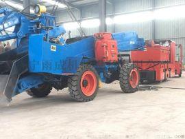扒渣机扒装机矿用装岩机矿用挖掘式装载机