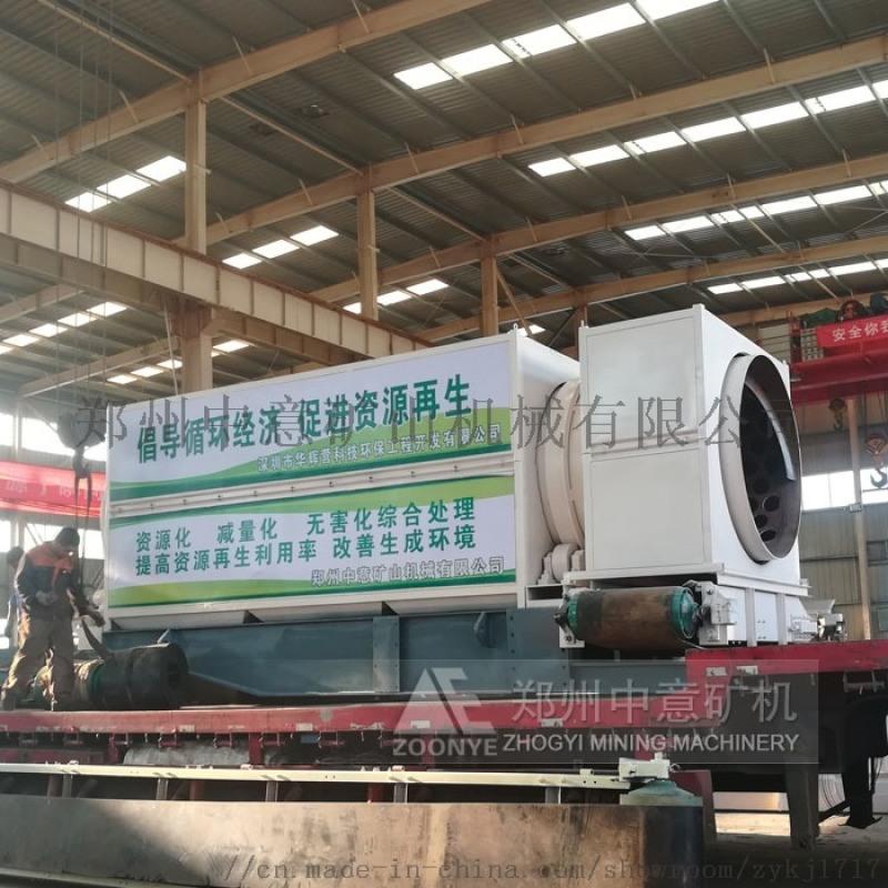 宝坻建筑垃圾处理手续 时产200吨综合破碎制砖设备