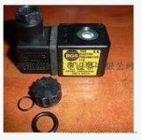 广州市朝德机电RGS电磁阀R2518PKS0B E4519CP00U R1518PKS0B