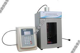 基本型超声波细胞粉碎机/温控型超声波细胞粉碎机