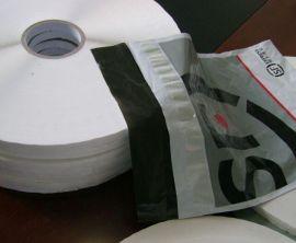 10mm破坏性双面胶带 热熔胶密封胶贴防水包装